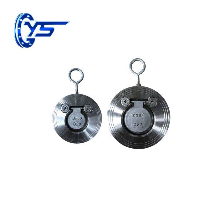 Клапаны обратные однодисковые DN 50-300mm