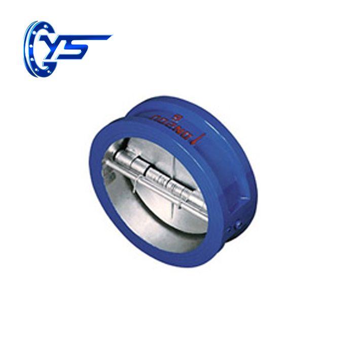Клапаны обратные двухдисковые DN 50-800mm